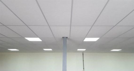 Climatrix innovatie plafondverwarming